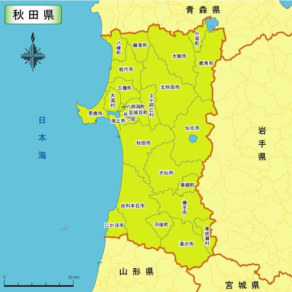 境界座標入力支援サービス:秋田県 | 国土地理院