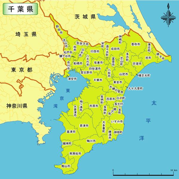 境界座標入力支援サービス:千葉県 | 国土地理院