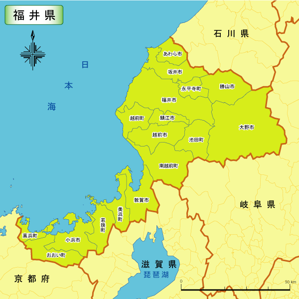 境界座標入力支援サービス:福井県   国土地理院