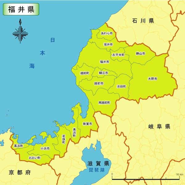 境界座標入力支援サービス:福井...