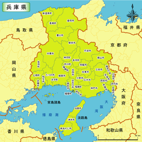 境界座標入力支援サービス:兵庫...