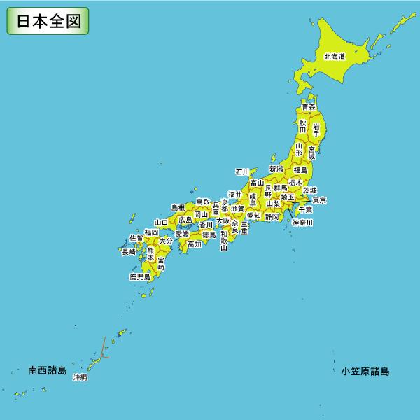 日本全図(49140 byte)
