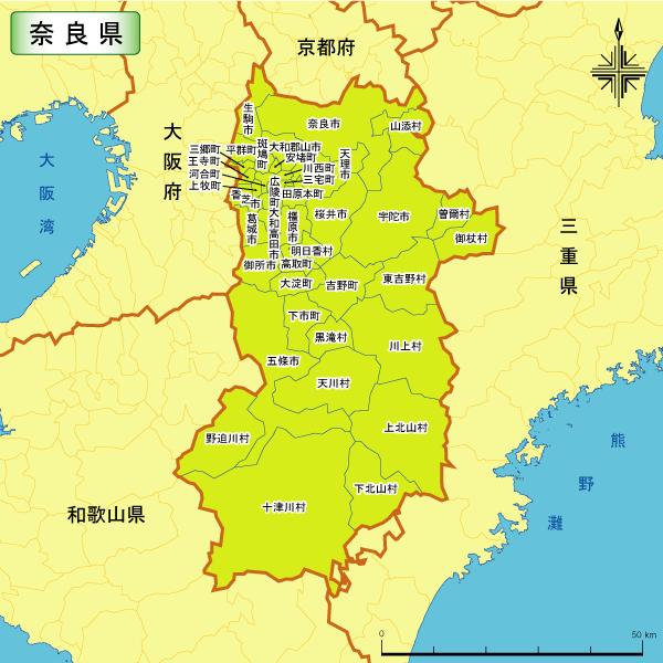境界座標入力支援サービス:奈良...