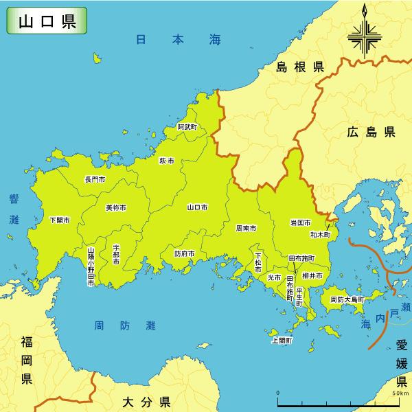 境界座標入力支援サービス:山口県 | 国土地理院